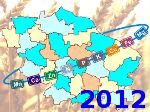 Рейтинговый обзор применения удобрений в районах Ставропольского края под урожай 2012 года