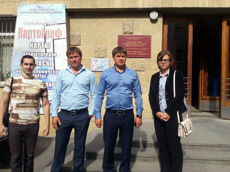 Конференция «Сеть референцных станций SmartNet Russia»