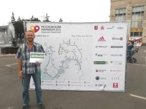 Ставропольский десант на московской земле