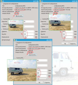 Вычисление разрешения изображения в зависимости от физического размера на основе dpi=300