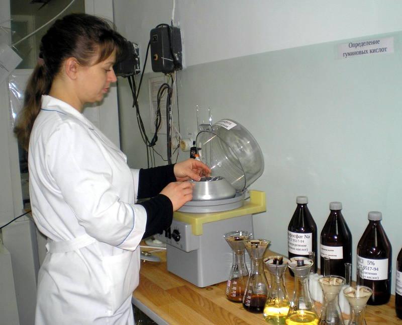 Определение гуминовых кислот. Агрохимик I кат. Ангилеева Л.Г.