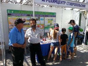 Посетители экспозиции агрохимцентра