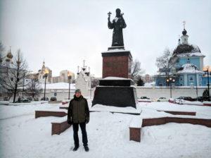 Памятник Свт. Иоасафу Белгородскому, Марфо-Мариинский женский монастырь