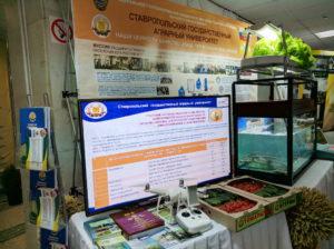 Экспозиция СтГАУ с проектом мобильной сити-фермы