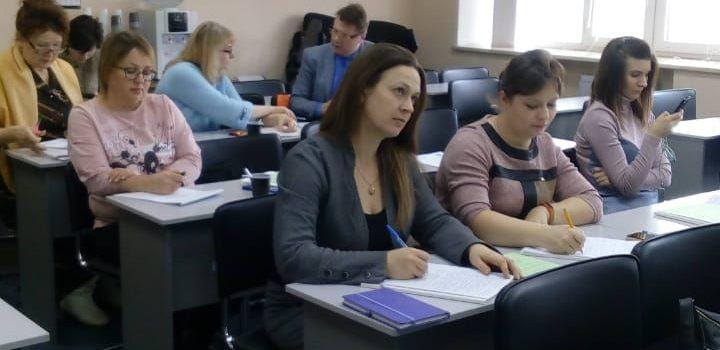 Учебный класс. Сотрудники отдела по сертификации