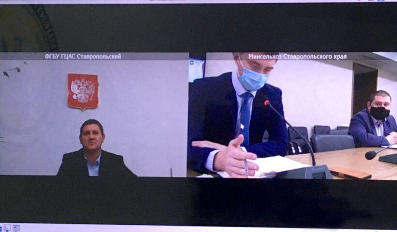 Совещание в режиме видеоконференцсвязи по вопросу выработки единого метода определения наличия продуктивной влаги в почве