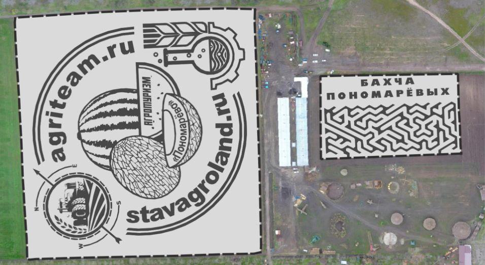 Проект сева кукурузы на поле. Сев кукурузы состоялся 3 мая 2021г.