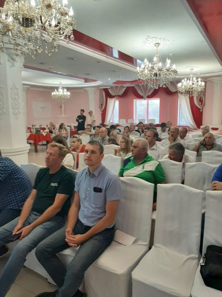 Аудитория мероприятия