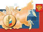 Cовещание по совершенствованию работы агрохимслужбы России