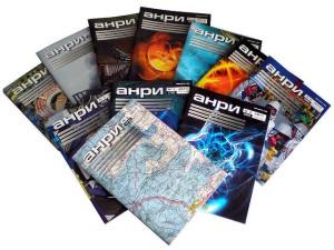 Журналы по радиологии «АНРИ», поступающие в лабораторию