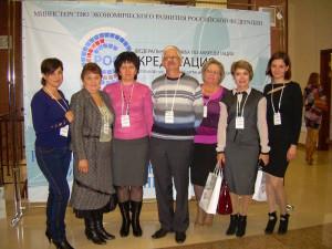 Участники конференции: специалисты агрохимслужбы ГЦАС «Ставропольский», ГЦАС «Астраханский», САС «Кавказская»