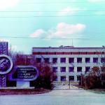 """Агрохимцентр """"Ставропольский"""". Сдан новый производственный корпус. 1975г"""