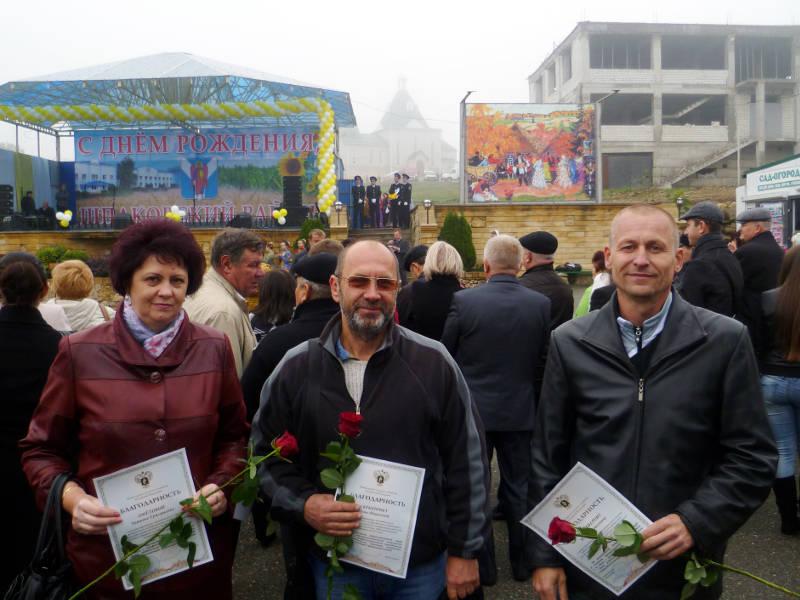 Сотрудникам агрохимцентра вручены благодарности МСХ РФ