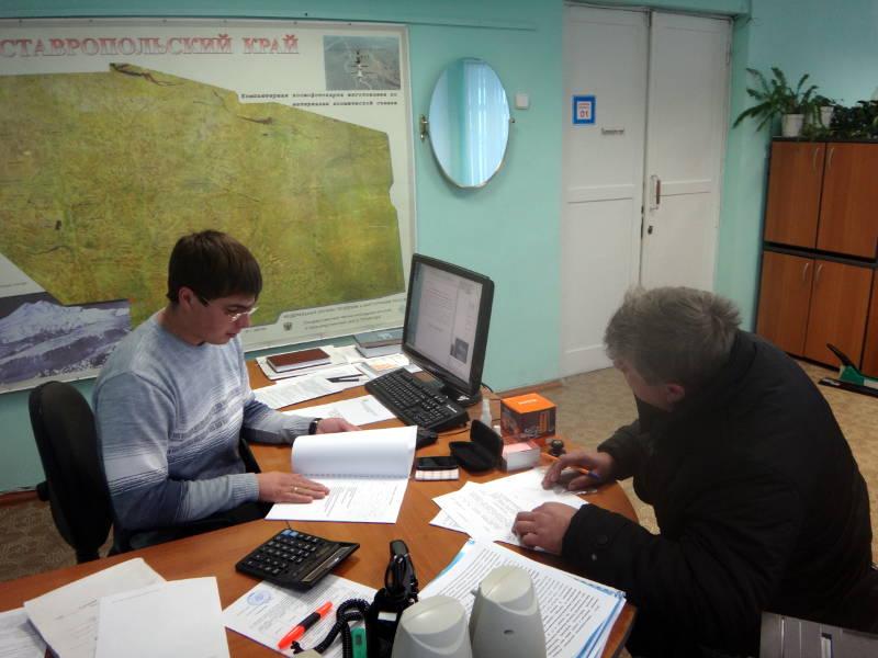 Вручение материалов агрохимического обследования.