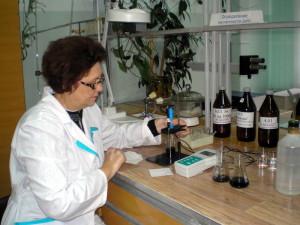 Определение рН. Ведущий агрохимик ‑ Ометова Т.Г.