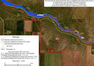 Картограмма расположения водоохранной зоны и прибрежной защитной полосы