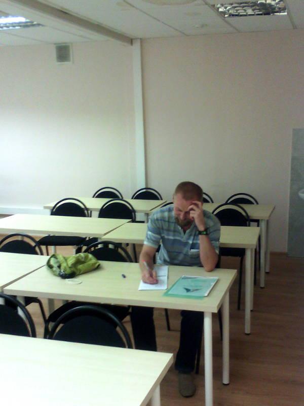 Учеба на курсах повышения квалификации в Москве