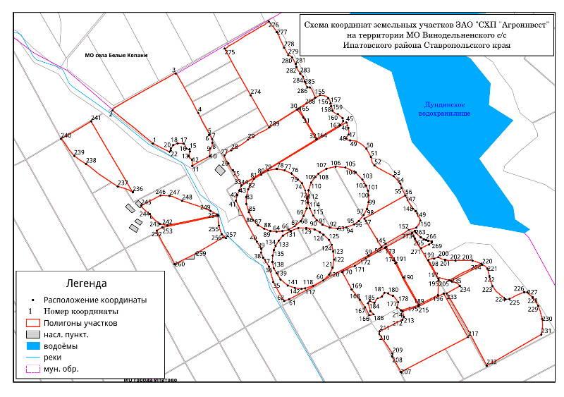 Схема продаж земельных участков фото 867