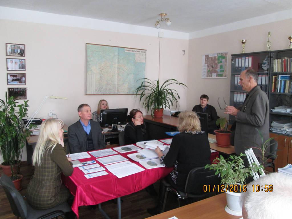 Обучающий семинар с районными агрохимиками