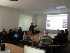 Доклад Чернова В.А. на тему: «Оценка земель под закладку сада»