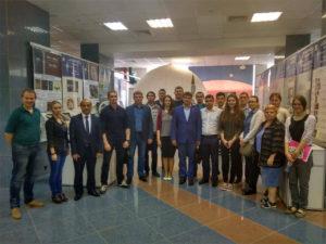 Участники международной конференции. Всего более 40 участников