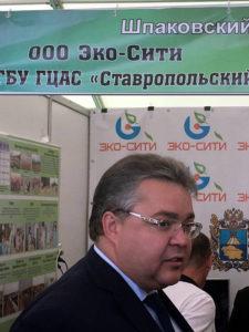 Губернатор Ставропольского края Владимиров В.В. на экологическом форуме