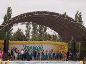 Главная сцена выставки