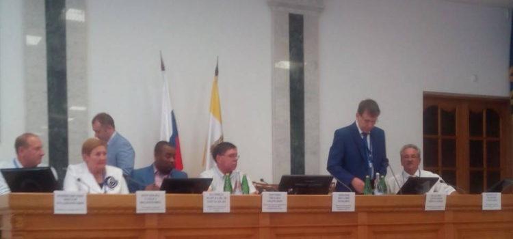 Международный форум почвоведов