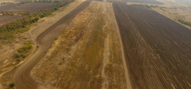 Аэросъемка при проведении почвенного обследования