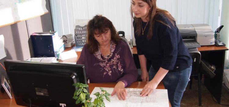 Агрохимическое обследование по бюджету