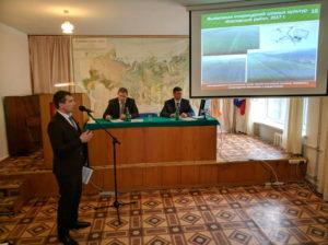 Олейников А.Ю. с докладом об использовании технологий ДЗЗ в сельском хозяйстве