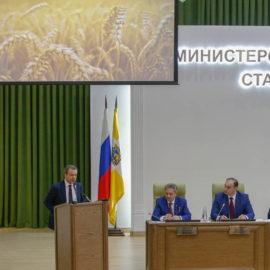 Экономическая конференция