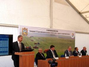 Егоров В.П. с презентацией