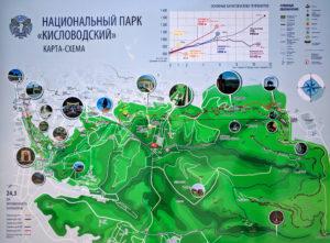 Карта-схема Кисловодского парка