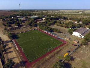 Стадион в с. Летняя Ставка на базе МБУДО «Детская юношеская спортивная школа»