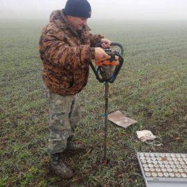 Мониторинг использования безводного аммиака