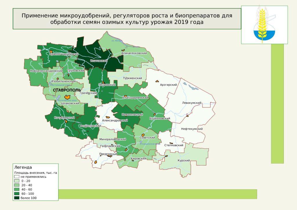 Картограмма использования микроудобрений, биопрепаратов и регуляторов роста для обработки семян озимых культур урожая 2019 года