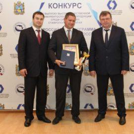 Вручение награды за участие в конкурсе 100 лучших товаров России