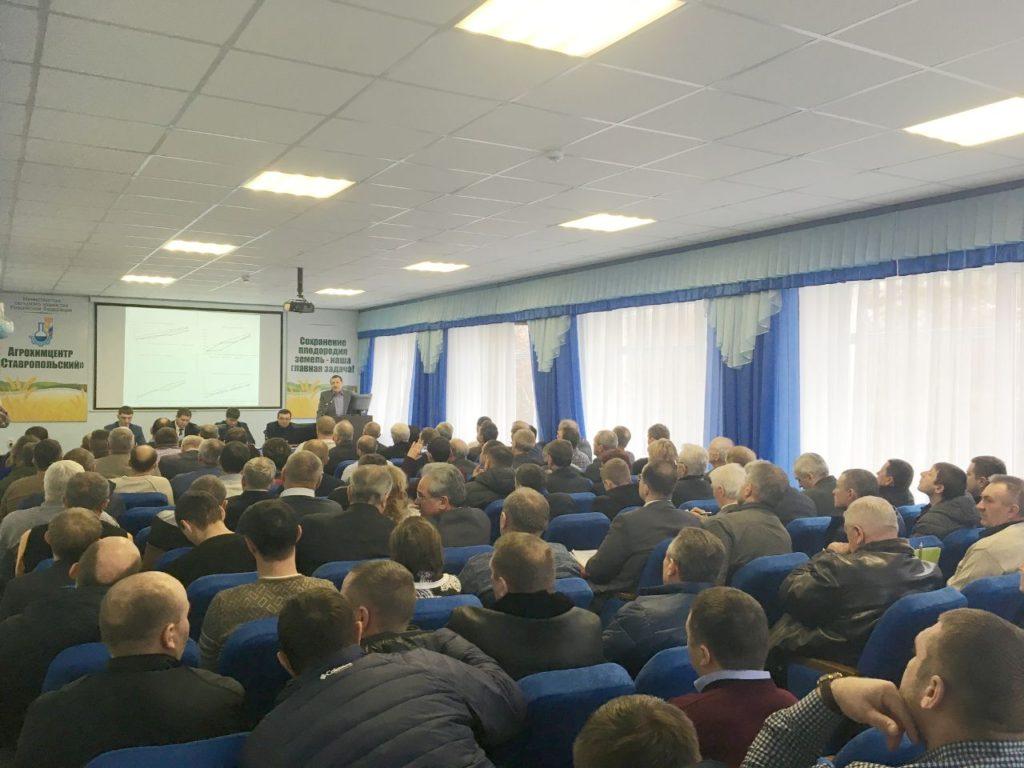Аудитория мероприятия - свыше 100 делегатов