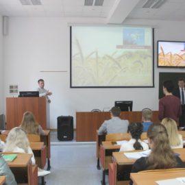 Обучающая лекция