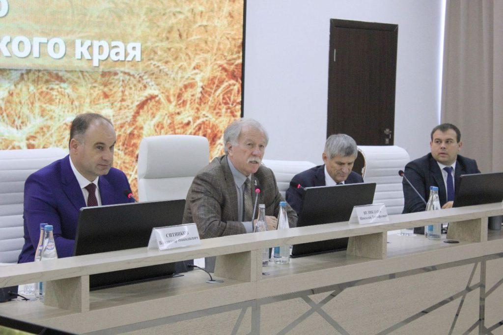 Заседание итоговой коллегии в городе Железноводске