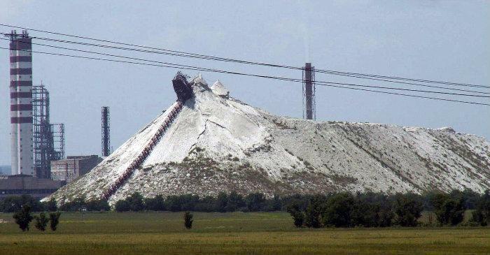 «Белая гора». Невинномысск