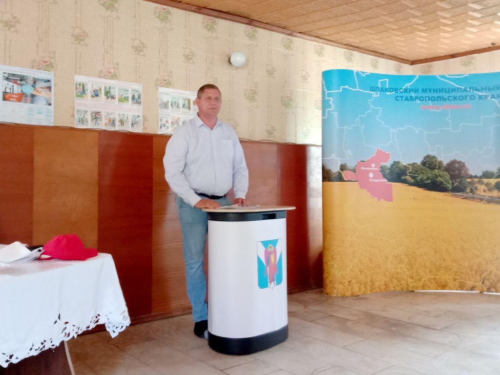 Доклад об агрохимическом положении. Руководитель ФГБУГЦАС «Ставропольский» Василий Егоров