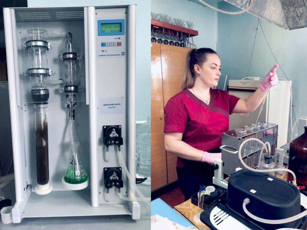Определение азота пробах кормов методом Кьельдаля Ведущий агрохимик ИЦ ‑ Анастасия Беляева