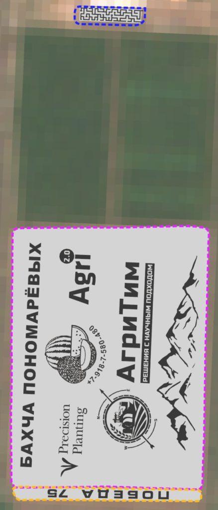 Проект сева кукурузы на поле. Проект выполнен в ГИС QGIS, зона засеивания помечена серым цветом