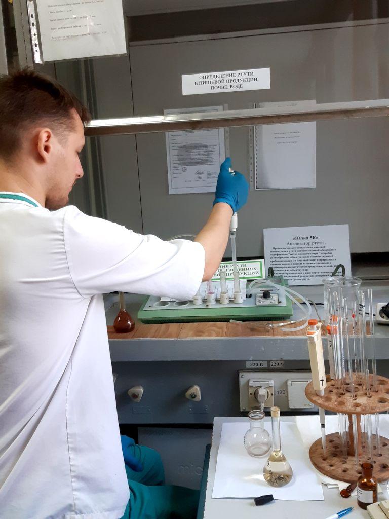 Определение ртути в пробах удобрений. Агрохимик l категории ИЦ(Л) Валерий Александров