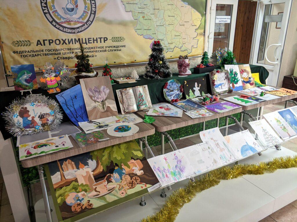 Новогодняя выставка детского творчества в агрохимцентре