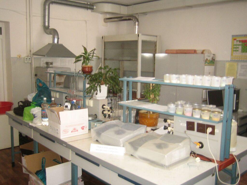 Лаборатория по определению качества минеральных удобрений