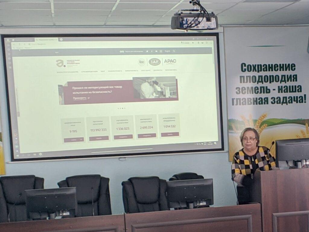 Рук. органа по сертификации Галина Чабанова рассказывает о регистрации деклараций